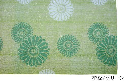 ランチョンマット 越前ろまんⅢ/花紋グリーン