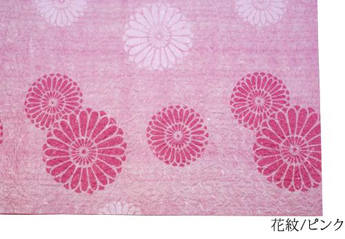 ランチョンマット 越前ろまんⅢ/花紋ピンク