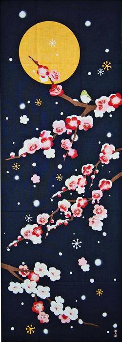 濱文様の絵てぬぐい 静夜の雪